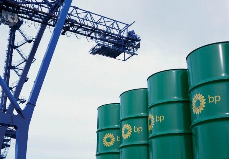 oil-bp-barel-logo-zdroj-bp-plc