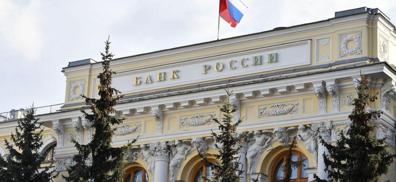 Ruská centrální banka